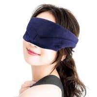 Relieve Fatigue Sleeping Eye Mask Travel Rest Cover Shade Blindfold Memory Foam Padded EyePatch/Eye Patch Eye Massage Eyeshade