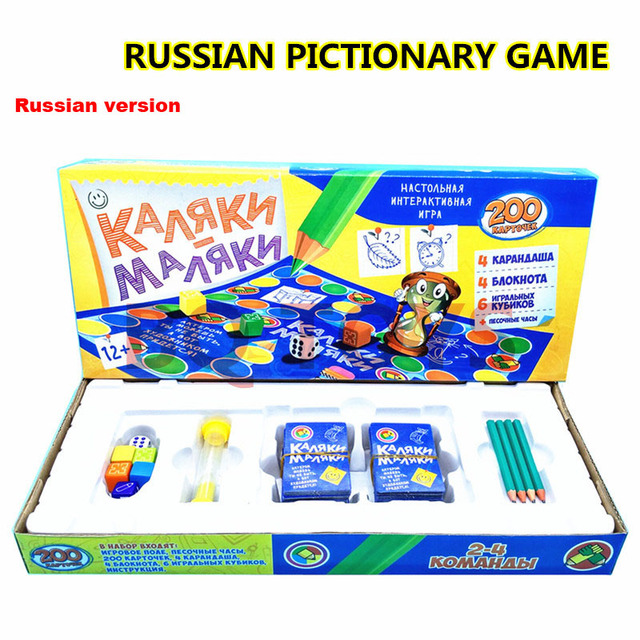 Russian French English Version Pictionary Game Kids You Draw I Guess