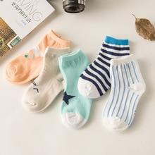Free shipping 2016 Baby socks 100% cotton short girls boys sokcs chausettes enfants 5pair=1lot