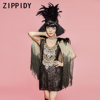 Sexy Sequins Gradient Fringes Dress Black Feather Headdress Rhinestones Chains Costume Stage Outfit Women's Party Dresses
