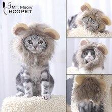 Hoopet кошка костюм одежда Кепка забавная шляпа Лев грива парик шляпа вечерние аксессуары для косплея