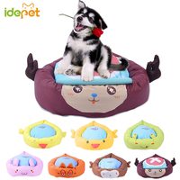 7 Colors Dog Bed Pet Dog House Home Removable Cover Softs Dog Basket Kennel Beds Cave Puppy Cute Round Doghouse Pet Beds 50 S1