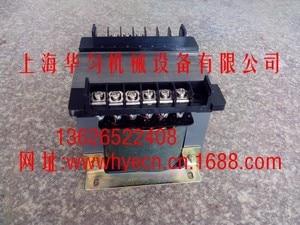 Isolation transformer BK-600VA transformer 220 variable 380V turn 220V into 110 out (all copper)