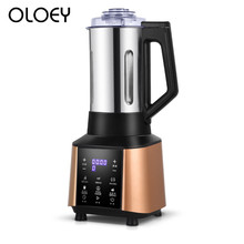 220v household mixer Professional broken machine Fully automatic multifunction Food Mixers 24-hour appointment Smoothie Machine цена и фото