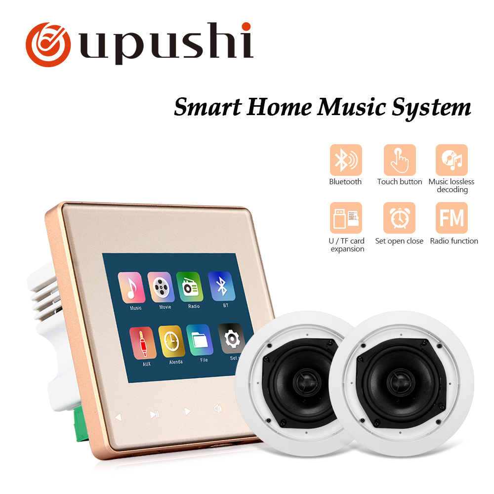 Oupushi Best Seller A3 Mini Wall Amplifier Wall Pad With Ceiling Speaker Package Home Public Background