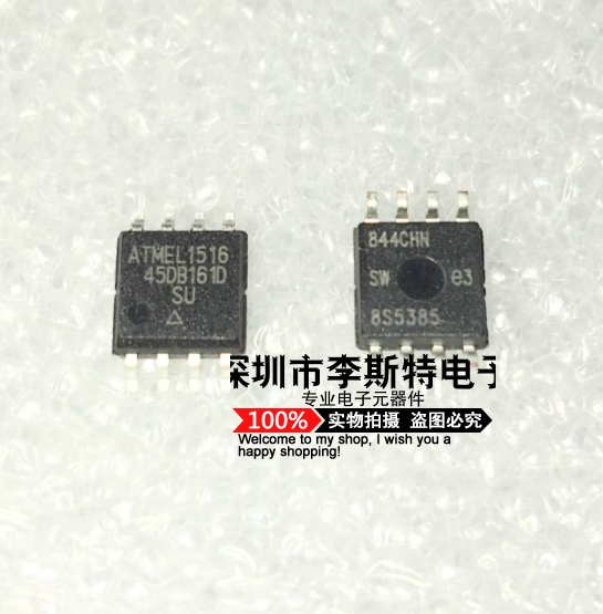 Send free 50PCS AT45DB161D-SU 45DB161D chip SOP-8 memory chip
