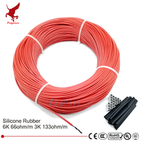 100meter 66ohm 133ohm Carbon fiber heating cable Silicon rubber heating cable 5 220V Heating wire DIY heating equipment cable