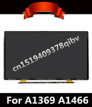 13.3″ Laptop Matrix for Macbook Air A1369 A1466 Placement LCD LED Screen Display 2010-2015 Years