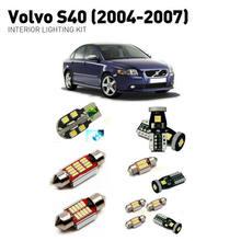 Светодиодные интерьерные огни для volvo s40 2004 2007 21 шт