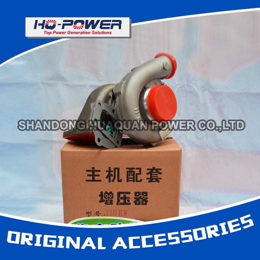 Supercharger 50kw diesel generator accessories 4105 genset spare parts
