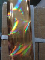 Hot Stamping Foil Holographic Foil Gold Color A17 Hot Press On Paper Or Plastic 64cm X120m