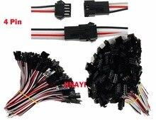 100คู่2ขา3ขา4ขาเอสเอ็มJST LEDการเชื่อมต่อสายไฟชายหญิงเสียบเชื่อมต่อขั้วสายเคเบิ้ลSMP 24AWG 10เซนติเมตร