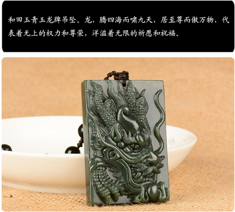 Hetian GEM dragon brand pendant Zodiac card certificate bead chain rope Lettering diy real stone jewelry necklace charms pops