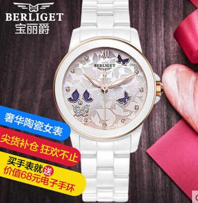 5th berliget jam tangan wanita penjual tahun 50 m air bukti awal perhiasan wanita lady gadis keramik menonton