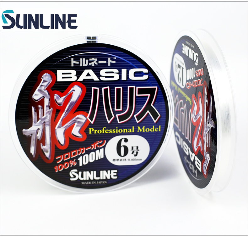 Sunline Super FC Sniper Sedal de Pesca de fluorocarbono