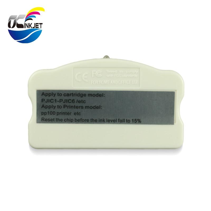 OCINKJET PP100 Ink Cartridge Chip Resetter For EPSON PP50 PP-50BD PP100 PP100 II For PJIC1-6 Cartridge Chip Resetter
