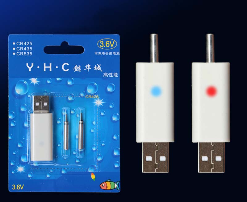 Rechargeable CR425 Battery Set Fishing Float Battery Match USB to Use Suits for Different Charger Devices Fishing Tackles B235