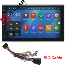 2 Two Din 7 Inch Android 6.0 Universal Car DVD Player For Nissan/Toyota/Corrola/Volkswagen Wifi GPS Navigation Bluetooth Radio