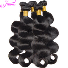 Jessenia Hair Malaysian Body Wave Bundles 100% Human Hair Bundles 4 Bundle Deals