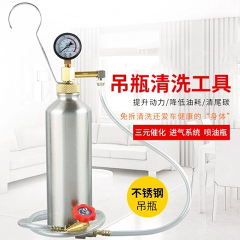 1pc Three-Way Catalytic Converter Cleaner Bottle Car Engine Air Intake System Cleaning Machine Fuel Injection Cleaning Apparatus