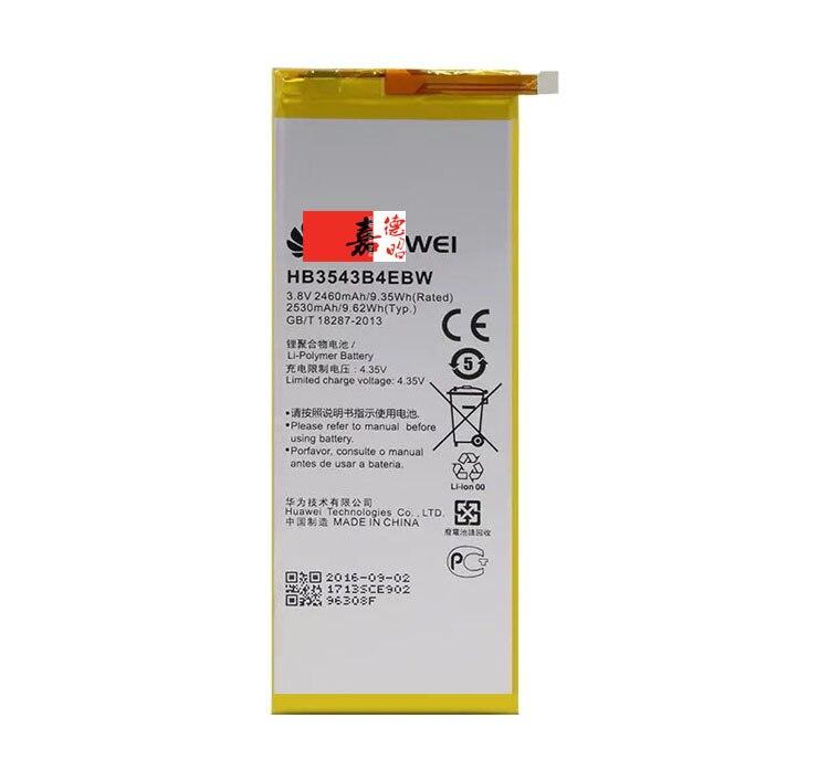 Nova bateria original para huawei p7 hb3543b4ebw recarregável 2460 mah bateria de backup para huawei p7
