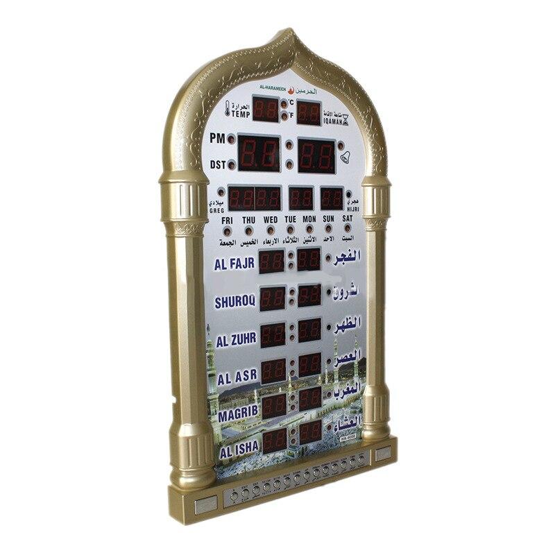 Islamic Mosque Azan Calendar Muslim Prayer Wall Clock Alarm Ramadan Home Decor Color Random