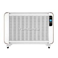 Heater Home Energy saving Speed Hot Carbon Fiber Electric Heater Heating Fan ZNL 16T2J