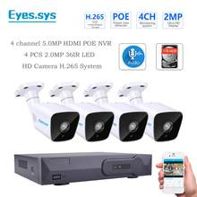 Los ojos sistema de AUDIO H.265 POE sistema CCTV; 4CH 5MP HDMI NVR y de AUDIO HD IR 2.0MP 1920*1080P Cámara sistema de vigilancia; Cable gratis(China)
