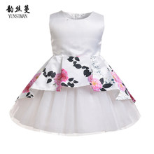 35e205954 Dress for 5 Year Old Promotion-Shop for Promotional Dress for 5 Year ...