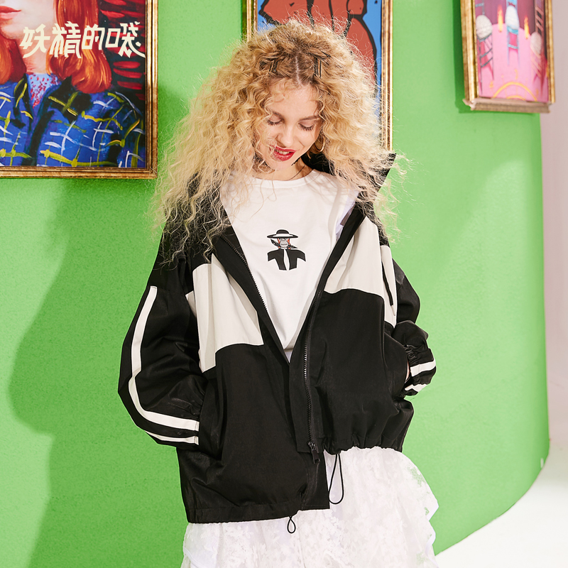 ELF SACK 2019 New Harajuku Woman Jackets Full Stand Patchwork Outerwear Women Coats Streetwear Female Coats