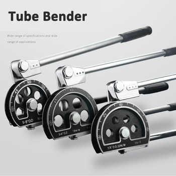 SJ Manual Pipe Bender Tube Bending Tool Air-conditioner Copper Aluminium 12 14 16 19 22mm - DISCOUNT ITEM  6% OFF All Category