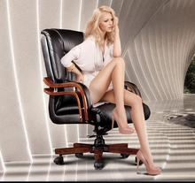The boss chair is genuine leather... Can lie in the computer chair. With massage can lift head layer of cow leather office 1