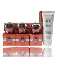 5 комплектов JiaoBi Jiao Yan отбеливание 4 в 1 уход за кожей Бесплатная доставка