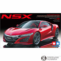 OHS Tamiya 24344 1/24 NSX Scale Assembly Car Model Building Kits