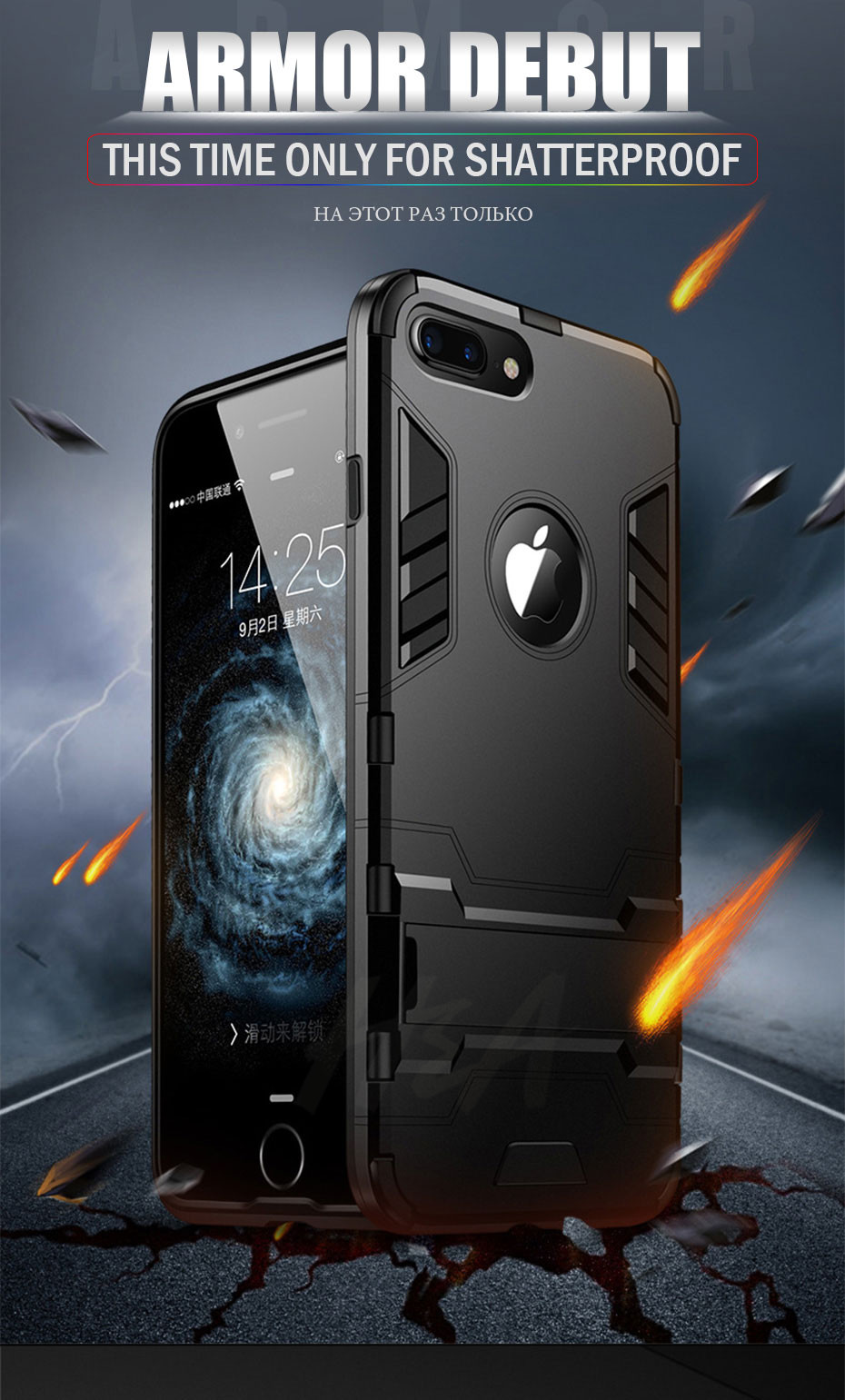 360 Full Shockproof Phone Iphone X 6 8 7 Plus Armor Protective Iphone 7 8 Plus 5 5S SE Holder Cover Shell