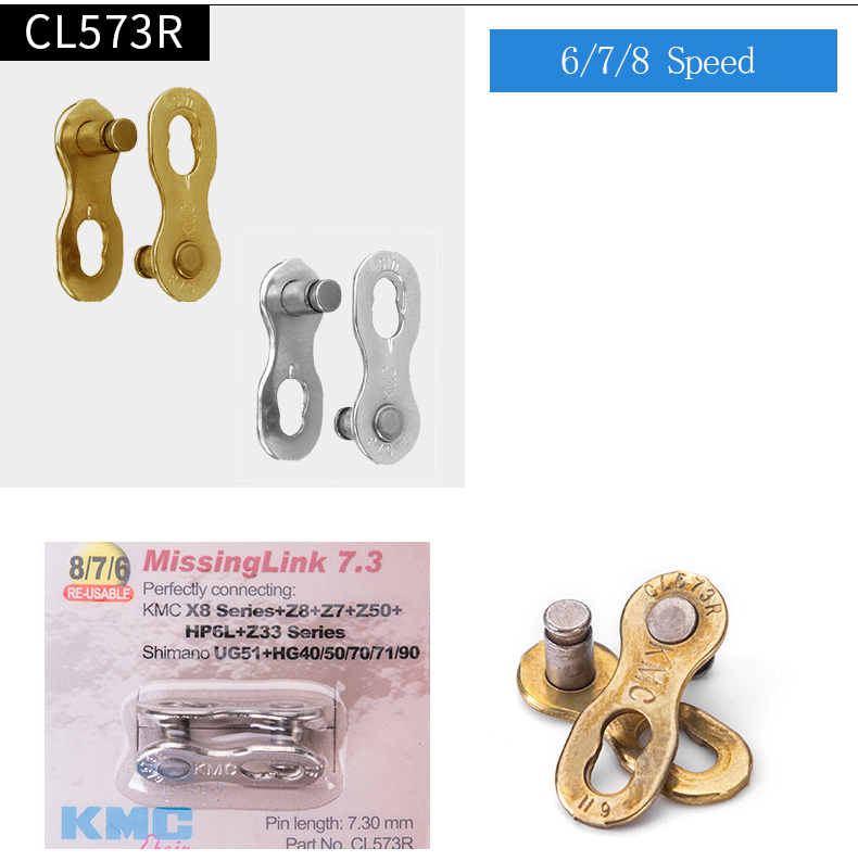KMC CL573R 6//7//8 Speed Reusable Missing Link 7.3 mm for Shimano KMC Bike Chain