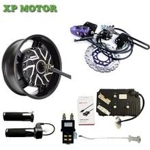 QSMOTOR 10 кВт 6,0x17 дюймов электродвигатель для мотоцикла