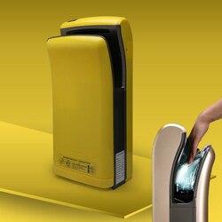 AOSHA 9s szybkie suszenie 1000w automatyczne łazienka dwustronne Jet suszarka do rąk gospodarstwa domowego hotelu elektryczna indukcyjna ręce urządzenie do suszenia