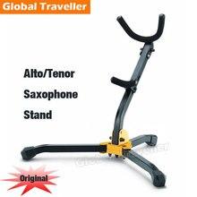 portable Alto Tenor saxophone stand metal Alto Tenor saxophone bracket Foldable Alto Tenor saxophone Tripod Holder