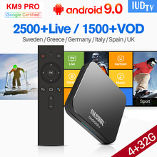 IPTV Spain Italian UK Germany Sweden Nordic IUDTV KM9 Pro Android TV 9.0 4G+32G BT Dual-Band WIFI IP