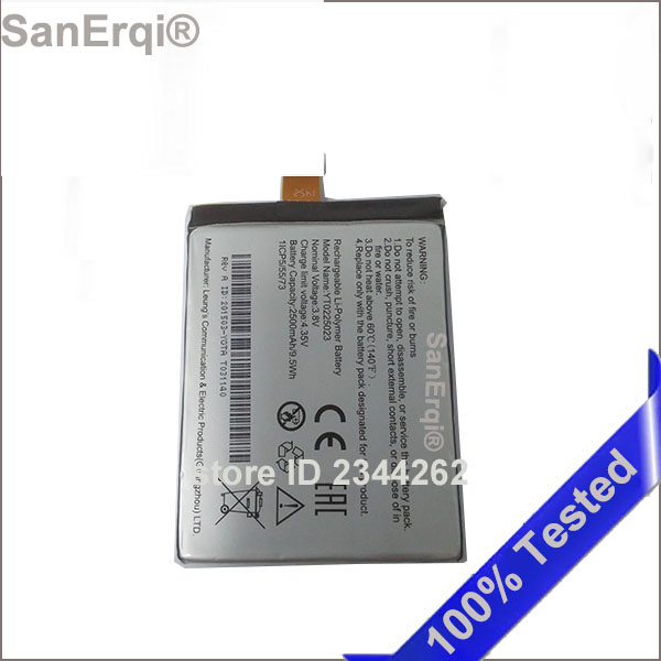Pour Yotaphone 2 Batterie Compatible YD201 YD206 2500 mAh YT0225023 Téléphone Batteries