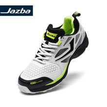 Jazba SKYDRIVE 117 Mens Cricket Multi Spike Professional Light Sport Sneakers Metal Cleat Outdoor Protective Training Shoes