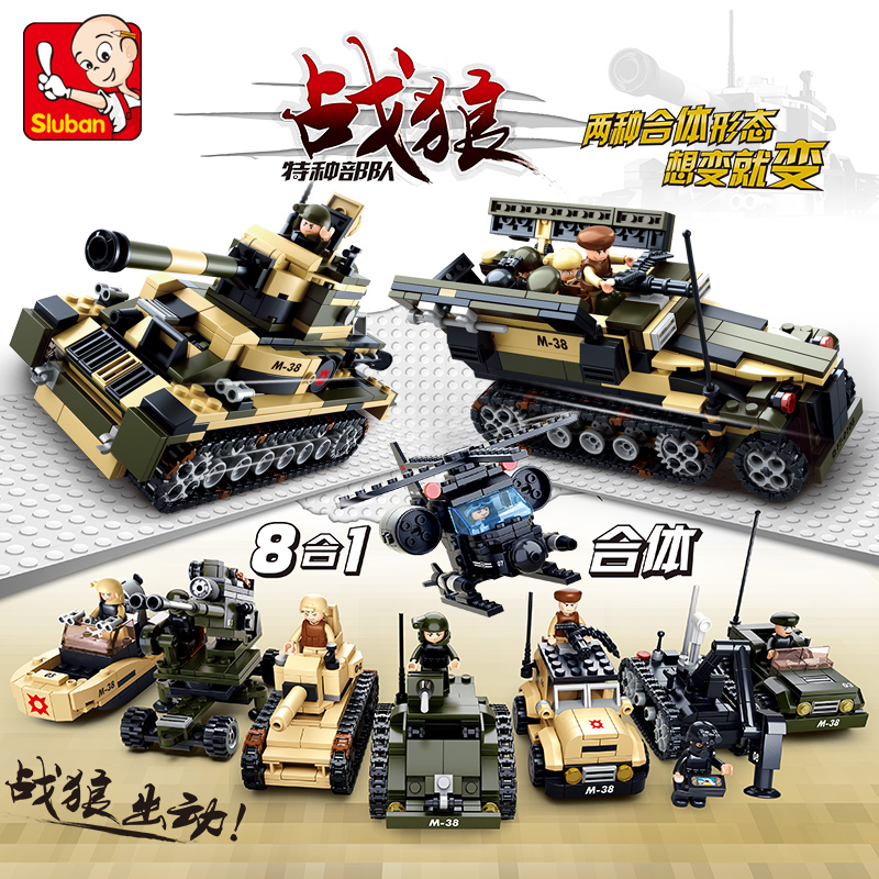 Sluban B0587 Tank DIY Block eductional Building Blocks Sets Military Army Tank Aircraft Children DIY Kids Toys Christmas Gifts kaygoo building blocks aircraft airplane ship bus tank police city military carrier 8 in 1 model kids toys best kids xmas gifts