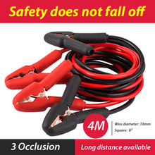 CAR-partment  Emergency Power Battery Cables Car Auto Booster Cable Jumper Wire 4 Meters Length Charging Leads Van