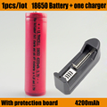 newest High Quality 100% Original 18650 Battery 1pcs/lot+charger  4200mAh Li-ion 3.7v Battery 18650 rechargeable Battery
