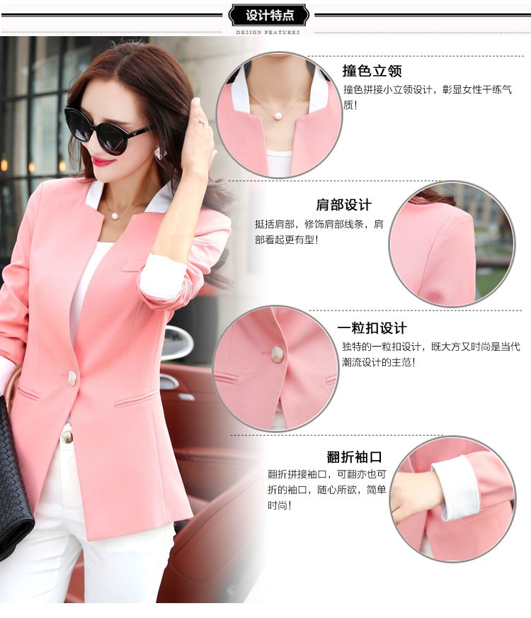 Autumn Spring Chic Office Ladies Stand Collar Blazers Pink Black Jackets For Gentle Women Silm Business Casual Wear Jaqueta Feminina bb