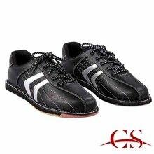Существенные пару боулинг моделей начинающих белые все спортивная качества кроссовки высокого