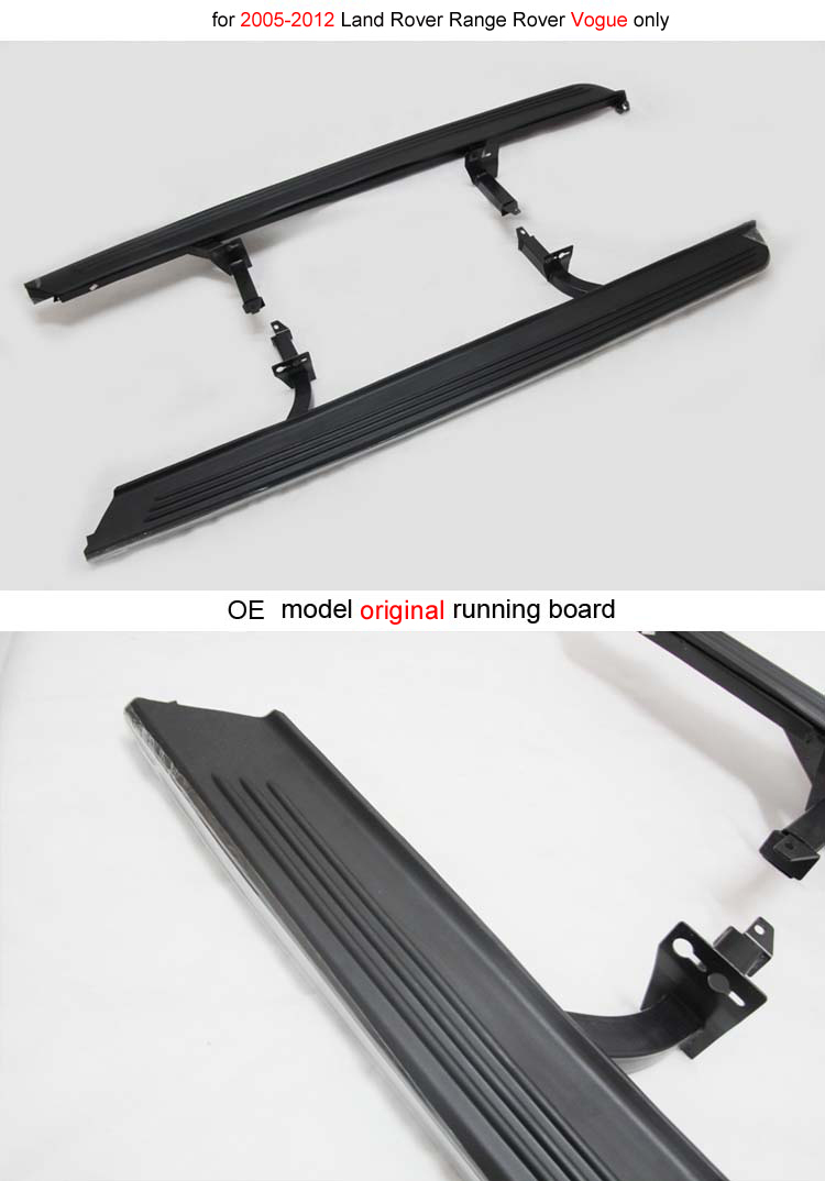 Hot OE running boards side step side bar for Range Rover Vogue 2005-2012&2013-2017,fit old&new Vogue,ISO9001 quality supplier