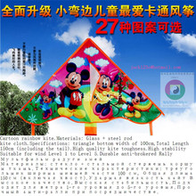 Selling 1Pcs Rainbow Kite Without Flying Tools font b Outdoor b font font b Fun b
