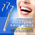 Portable LED Gel Blanqueador de Dientes Para Blanquear Los Dientes Blanqueamiento Dental Cuidado de la Higiene Oral Placa Stain Borrador Eliminar Instantánea